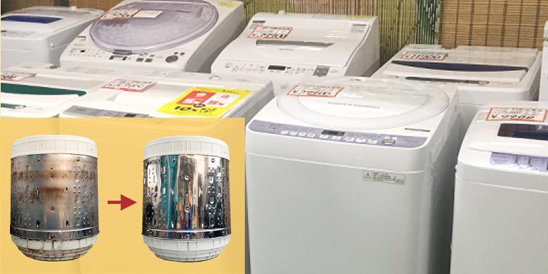 マルカ商品洗濯機